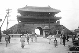Entrance Gate in Seoul Photographie