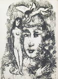 Derriere le Miroir, no. 147, pg 11 Collectable Print by Marc Chagall