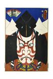 Ichikawa Ebizo V in the Role of Usui Kotaro Sadamitsu Giclee Print by  Utagawa Kunisada and U. Yoshitora