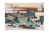 The Poem of Sojo Henjo Giclee Print by Katsushika Hokusai