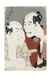 Portrait of the Actors Nakajima Wadaemon and Nakamura Konozo of the Kanagawaya Boathouse Giclee Print by Toshusai Sharaku