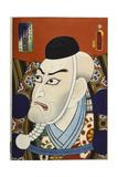 Ichikawa Ebizo V in the Role of Musashibo Benkei Giclee Print by  Utagawa Kunisada and U. Yoshitora