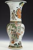 A Very Fine Famille Verte Yanyan Vase, Kangxi Photographic Print