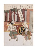 The Second Month Giclee Print by Suzuki Harunobu
