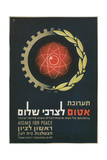Israeli Atoms for Peace Conference Poster Giclee Print
