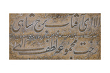 Decorated Calligraphic Panel Comprising a Persian Couplet Written in Large Nasta'Liq Giclee Print by Isma'il Jalayir