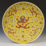 A Large Iron-Red Yellow Ground Dragon Dish, the Interior Depicting a Large Full-Faced Dragon Photographic Print