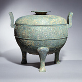 A Rare Large Archaic Bronze Tripod Vessel and Cover 'Ding' Photographic Print