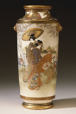 Meiji Period Earthenware Vase Depeicting Three Beauties and a Child Viewing Cherry Blossoms Photographic Print