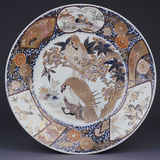 A Large Japanese Imari Dish Photographic Print