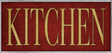Kitchen Skinny Wall Plaque Wood Sign