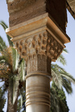 Spain, Andalusia, Granada, Alhambra Palace, Decorated Column Capital Photographic Print by Samuel Magal