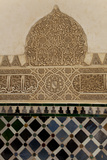 Spain, Andalusia, Granada, Alhambra Palace, Wall Relief Photographic Print by Samuel Magal