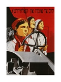 Russian Poster Worker Women Giclee Print