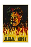 Russian Constructivist Film Poster with Male Figure in Flames Giclee Print