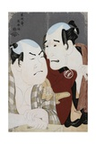 Double Half-Length Portraits of the Actor Nakajima Wadaemon and Nakamura Konozo Giclee Print by  Toshusai Sharaku