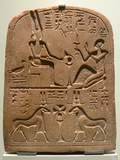 Egyptian Stela with Amun in Various Forms Photographic Print