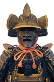 Upper Section of a Samurai Suit of Armor Photographic Print