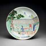 Qing Dynasty Porcelain Plate Photographic Print