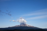 Mount Shasta, Weed, California Photographic Print by Paul Souders