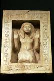 Egyptian Pyramid Window Photographic Print