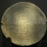 Inscripted Terracotta Disk of Yahdun-Lim, King of Mari Photographic Print