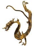 Tang Dynasty Gilt Bronze Dragon Photographic Print