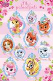 Princess Palace Pets Posters