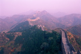 Great Wall of China, UNESCO World Heritage Site, in Mist, Near Beijing, China, Asia Photographic Print by Nancy Brown