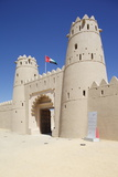 Al Jahili Fort, Al Jahili Park, Al Ain, Abu Dhabi, United Arab Emirates, Middle East Photographic Print by Frank Fell