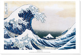Hokusai Wave Stretched Canvas Print