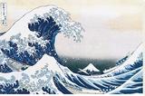 Hokusai Wave Reproduction transférée sur toile