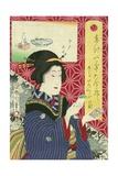 Kogiku in Saruwaka-Cho Giclee Print by Toyohara Kunichika