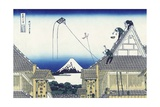 A Sketch of the Mitsui Shop in Suruga in Edo Giclee Print by Katsushika Hokusai