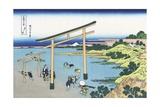 Bay of Noboto Giclee Print by Katsushika Hokusai