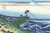 Katsushika Hokusai - Kajikazawa in Kai Province Digitálně vytištěná reprodukce