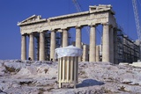 Trash Can in Front of the Parthenon Photographic Print by Paul Souders