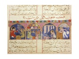 Islamic Illustrated Manuscript of the Romance of Varqa and Gulshah Giclee Print