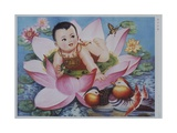 Chinese New Year's Poster with Baby in Lotus Blossom Giclee Print