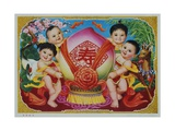 Chinese New Year's Good Luck Poster Giclee Print