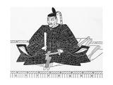 Portrait of Toyotomi Hideyoshi Giclee Print