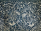 Indonesian Textile with Pseudo-Arabic Calligraphy Photographic Print