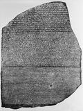 Rosetta Stone Fotografie-Druck