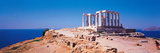 Poseidon Cape Sounion Greece Photographic Print
