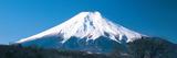 Mt Fuji Yamanashi Japan Photographic Print