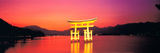 Itsukushima Shrine Otorii Hiroshima Japan Photographic Print