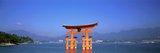 Otorii (Grand Gate) of Itsukushima Shrine Miyajima Hiroshima Japan Photographic Print