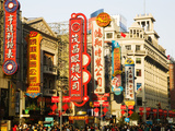 Store Signs on East Nanjing Road, Shanghai, China Photographic Print by Green Light Collection