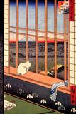 Utagawa Hiroshige Asakusa Ricefields Poster Posters