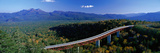 Mikuni Pass Hokkaido Japan Photographic Print